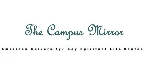 Campus Mirror: Kay Spiritual Life Center (AU)