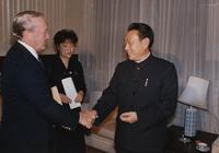 Felix Grant, Royal Pacific Cultural Exchange Troupe to Bangkok, Thailand, November 30 - December 6 1986