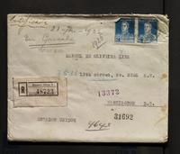 1925-09-21 (September 21, 1925)