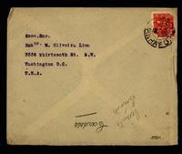 1925-09-15 (September 15, 1925)